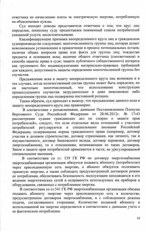 http://img-fotki.yandex.ru/get/9498/31713084.6/0_ef573_e0033c11_XL.jpg