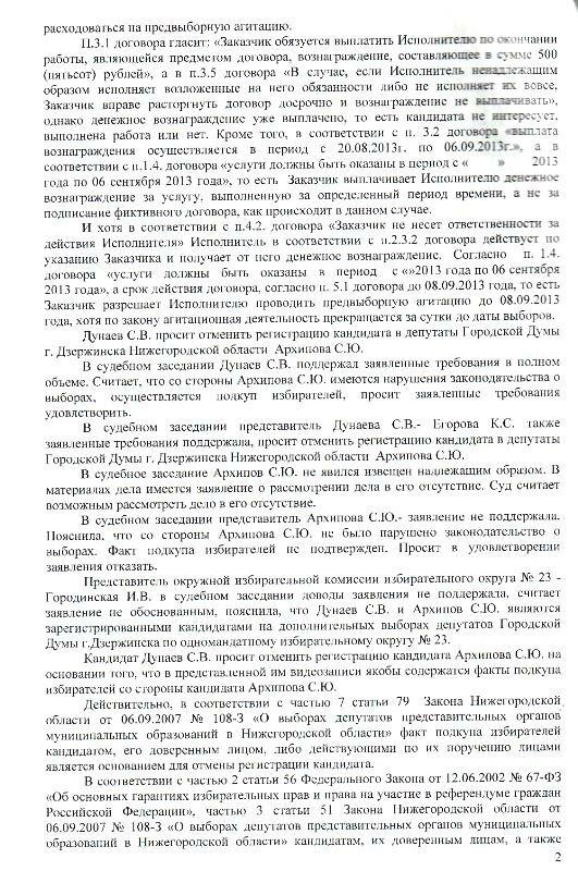 http://img-fotki.yandex.ru/get/9498/31713084.b/0_f55d6_28fbb2a9_XL.jpg