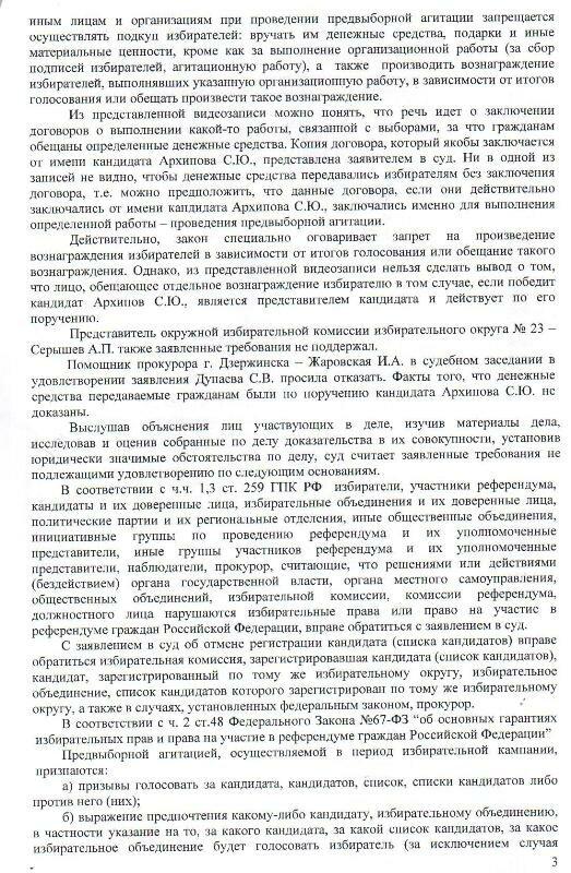 http://img-fotki.yandex.ru/get/9498/31713084.b/0_f55d7_b12c65f5_XL.jpg