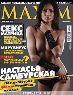 http://img-fotki.yandex.ru/get/9498/322339764.76/0_15539b_7a1a2477_orig.jpg