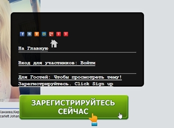 http://img-fotki.yandex.ru/get/9498/329905362.4e/0_197395_fdc3a680_orig.jpg