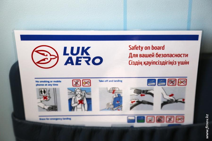 A-320_UR-CKR_LukAero_Almaty6_zpsd41252b4.JPG