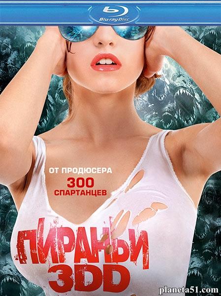 Пираньи 3DD / Piranha 3DD (2012/HDRip)