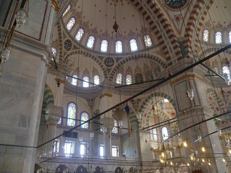 Стамбул. Мечеть Фатиха (Istanbul. Fatih mosque).