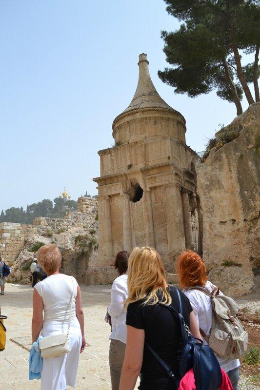 День шестой. Город Давида. Гробница Авессалома. Иерусалим. Израиль. 2013.