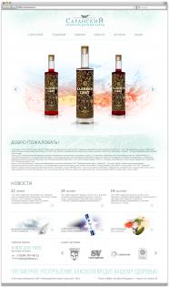 Саранский Ликеро Водочный завод