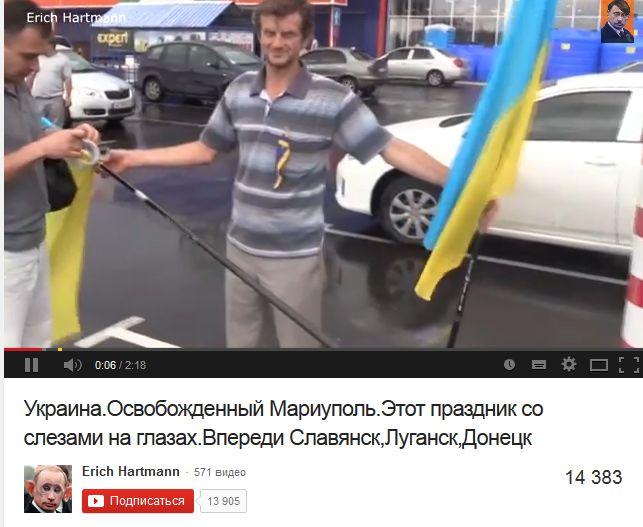 FireShot Screen Capture #005 - '▶ Украина_Освобожденный Мариуполь_Этот праздник со слезами на глазах_Впереди Славянск,Луганск,Донецк - YouTube' - www_youtube_com_watch_list=PLvBHhljB_VY7cl-fsV4GHOOaiRhUVz6TM&v=R6MZO6.jpg