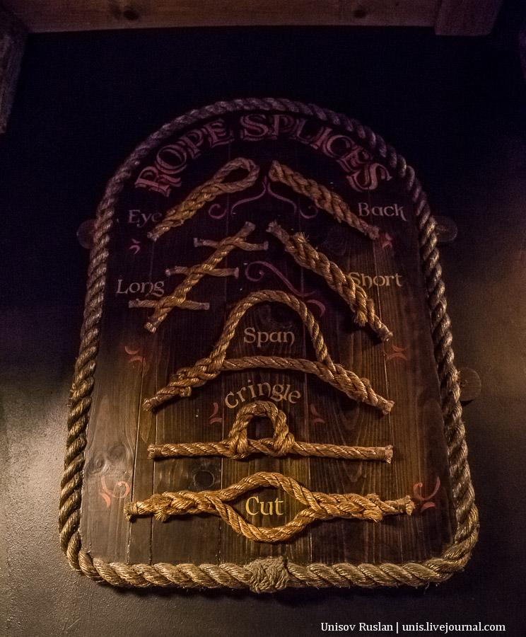 Ресторан Корсар