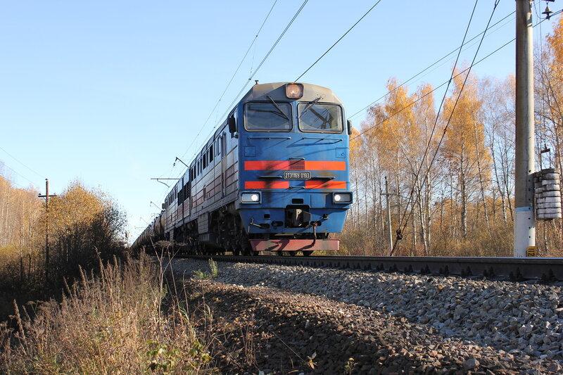 2ТЭ116у-0193