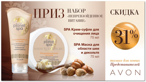 Выбирай Лучший Старт 01/2014