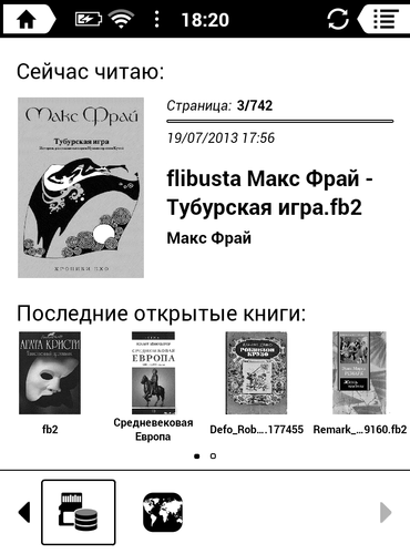 Onyx Boox i63ML Maxwell, скриншот