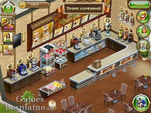 Бизнес мечты: Кофейня 2