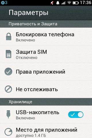 http://img-fotki.yandex.ru/get/9498/9246162.5/0_118249_7e94f5ed_L.png