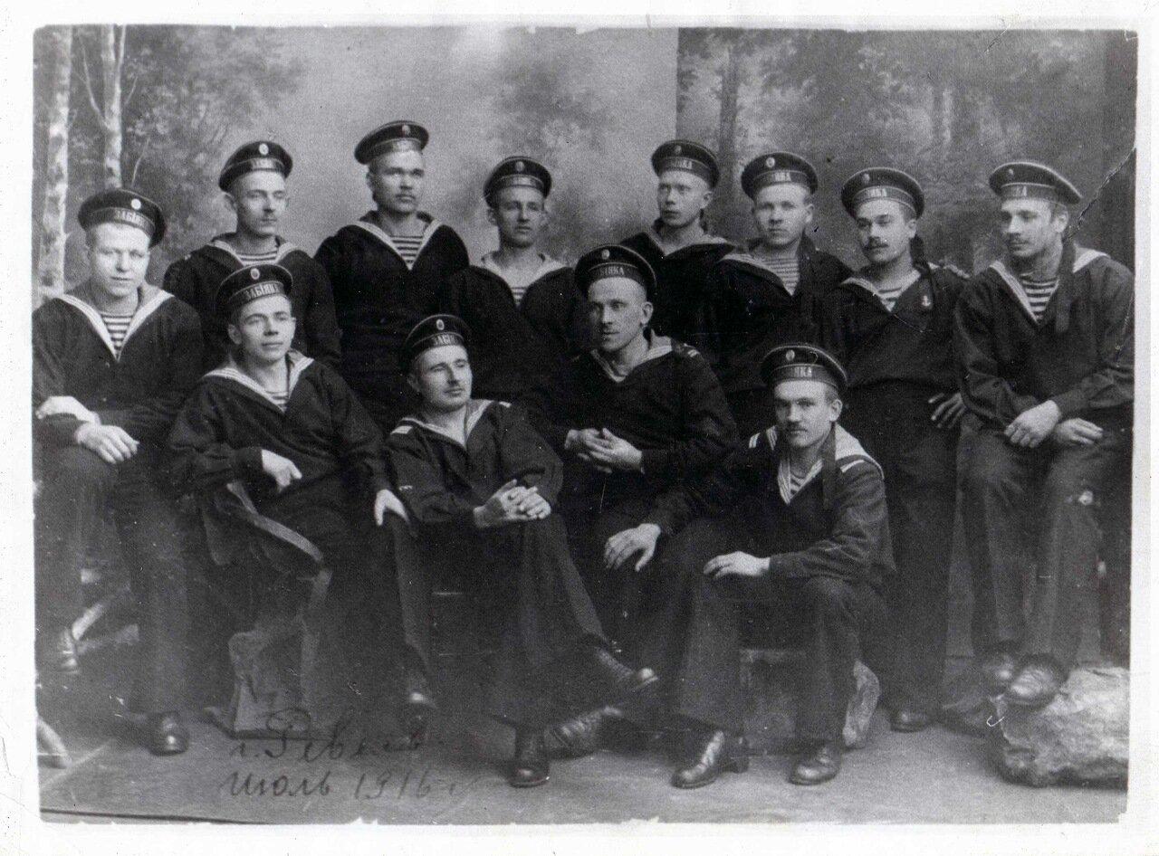 1916, июль. Ревель,