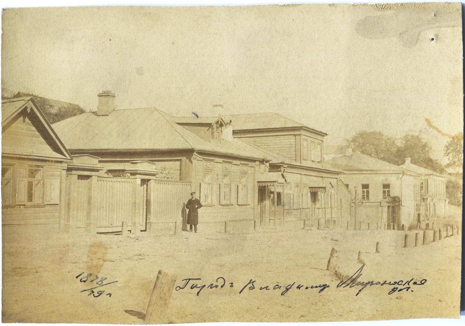 Мироносицкая улица. 1878