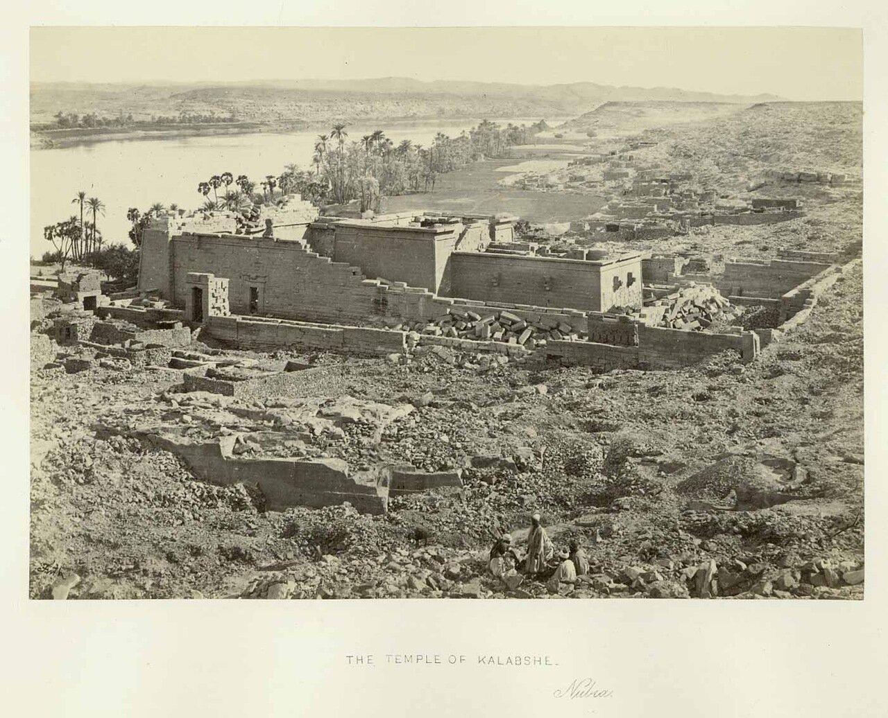 Храм Калабша. 1862.