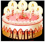 https://img-fotki.yandex.ru/get/9499/100773997.7b4/0_ea36a_439ad04d_S