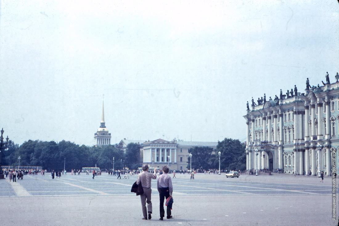 Дворцовая площадь, Главное адмиралтейство 1985 год
