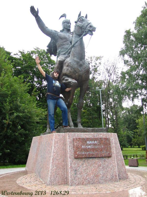 1268.29 Манас Великоушный