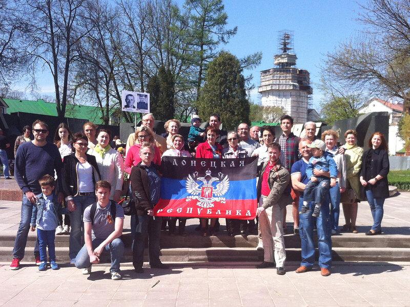 Сергиев посад поддерживает Донбасс у мемориала Славы с Вечным огнем