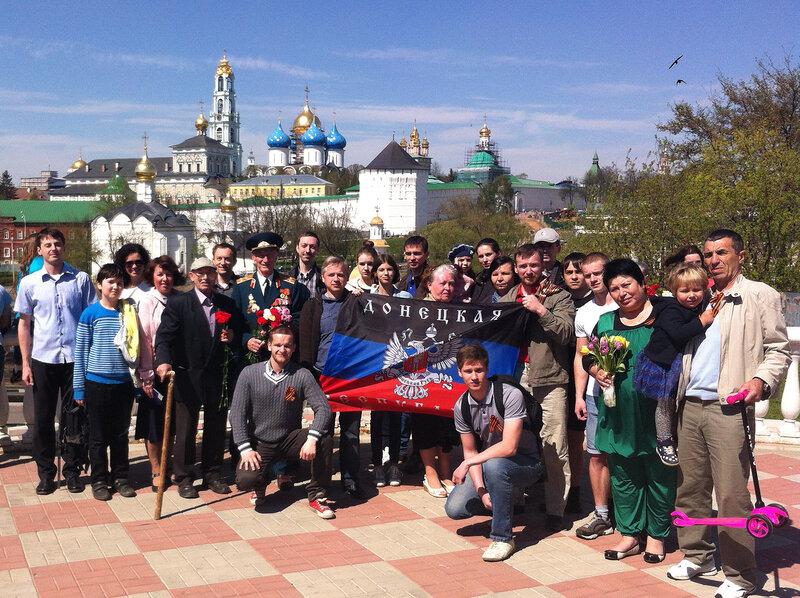 Сергиев посад поддерживает Донбасс вблизи Троице-Сергиевой лавры