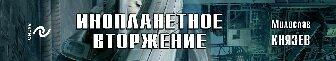 http://img-fotki.yandex.ru/get/9499/12103766.34/0_b7101_e2dfa9a0_L.jpg