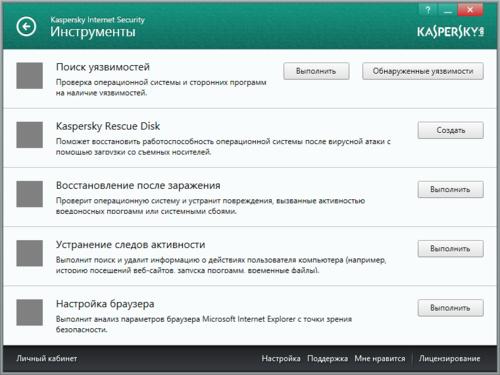 Kaspersky Internet Security 2014 14.0.0.4651 Beta