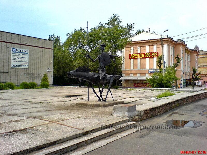 Дон-Кихот, Омск