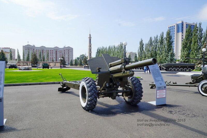 Гаубица М-30, Парк Победы, Казань