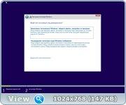 Microsoft Windows 8.1 VL (32bit+64bit) (2013) Украинский
