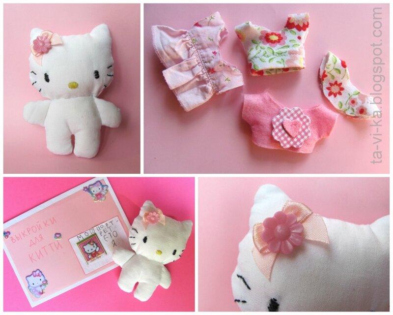 Hello Kitty мягкая игрушка своими руками