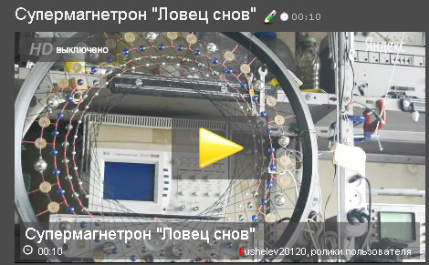 http://img-fotki.yandex.ru/get/9499/158289418.d9/0_bde81_5ca1c123_orig.jpg