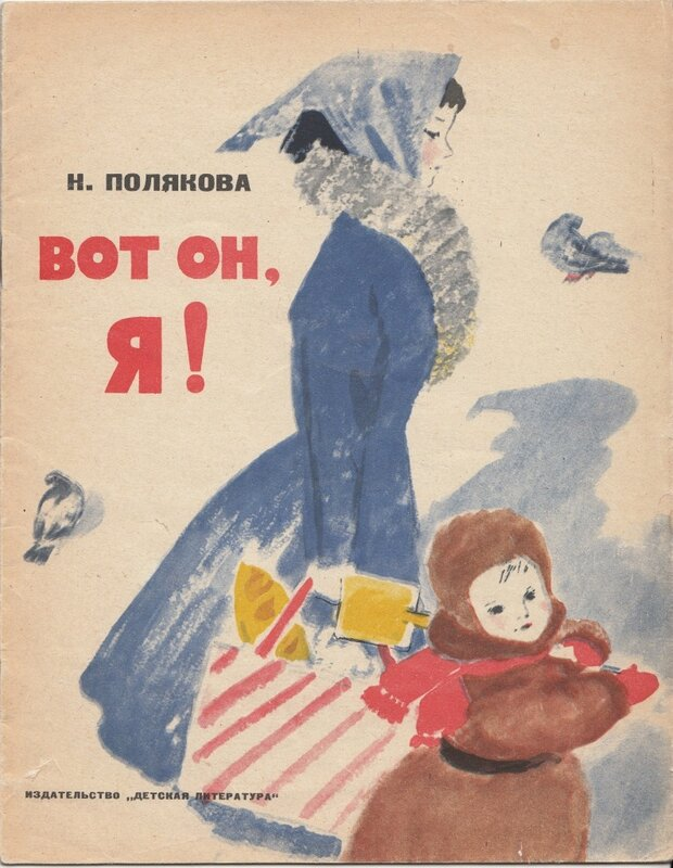 Barto e Polyakova_0017.jpg