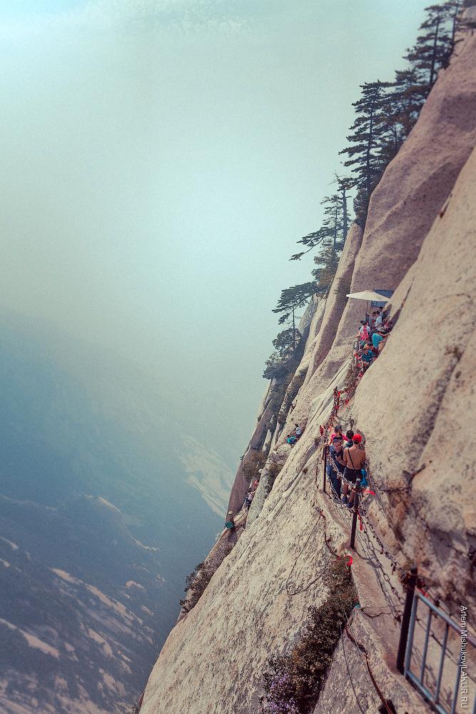 Горы Хуашань