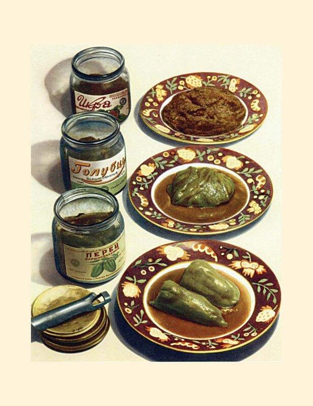 055. Книга о вкусной и здоровой пище 1952_Страница_055.jpg