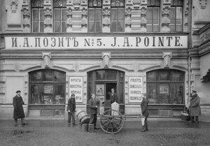 Фруктовый магазин И.А.Поэнта