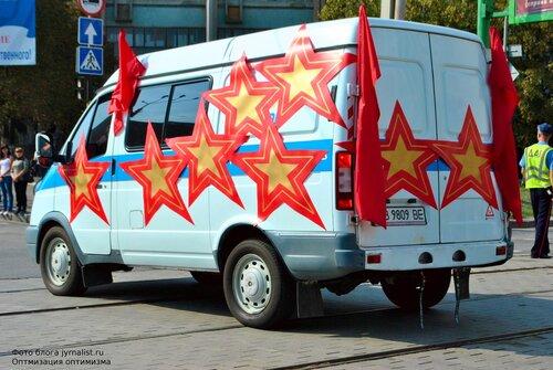день освобождения луганска и пробки