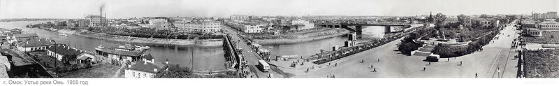 1955 Омск Устье реки Омь