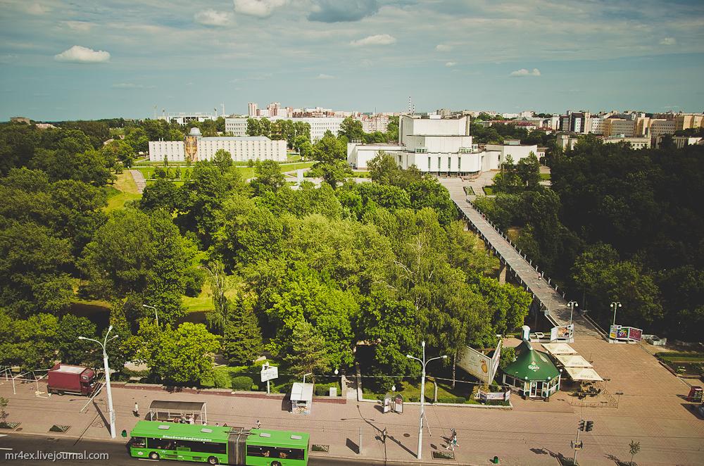 Витебск, парк имени Фрунце, КЦ Витебск