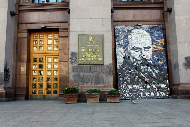 Портрет Тараса Шевченко на мэрии Киева