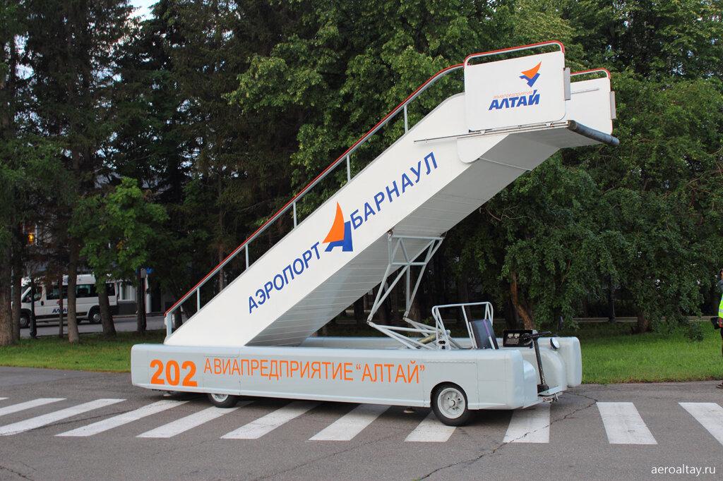 Трап в аэропорту Барнаула