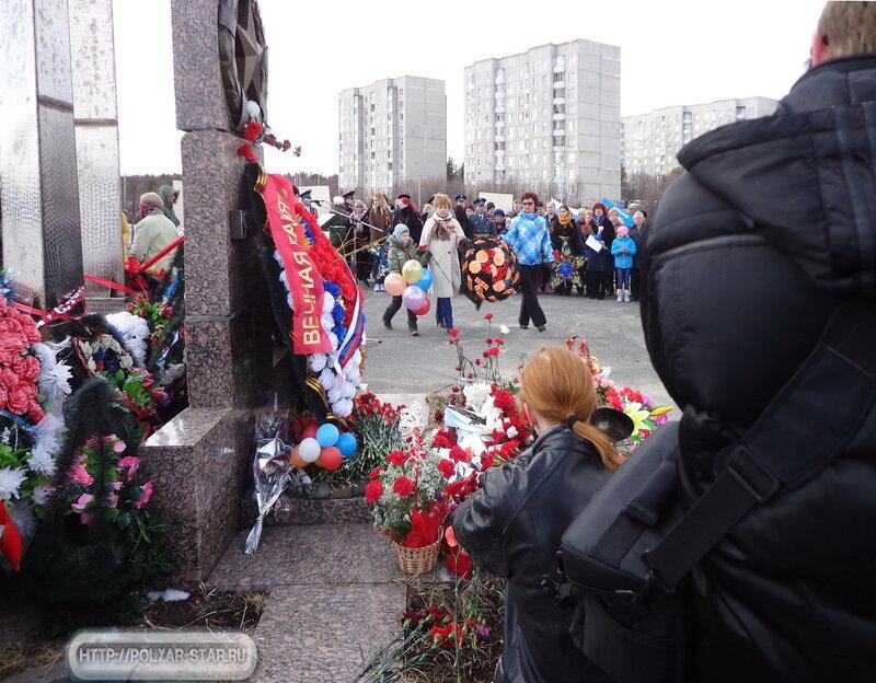 День Победы Олененегорске. У могилы Неизвестного солдата