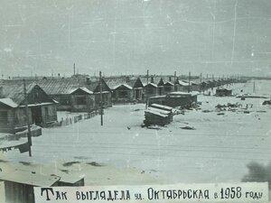 ул.Октябрьская в 1958 году