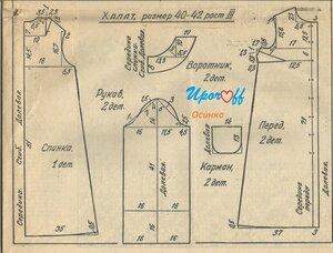 Платья 70-х годов и выкройки