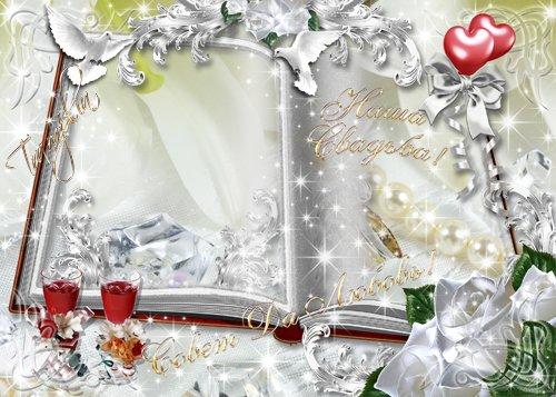 http://img-fotki.yandex.ru/get/9499/97761520.4b6/0_8f304_f85a7805_orig.jpg