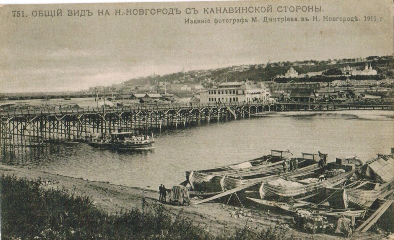 Общий вид на город с Канавинской стороны