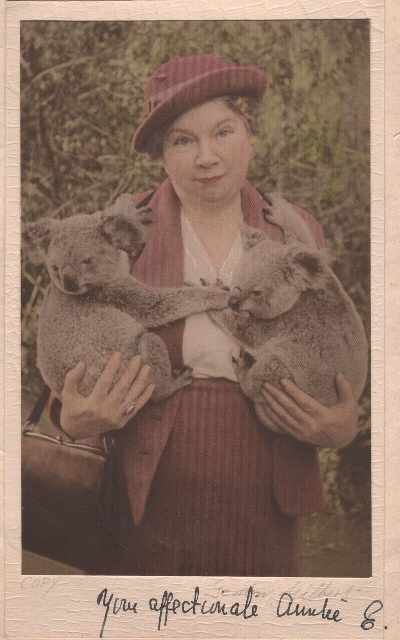1935. Эдит Холл