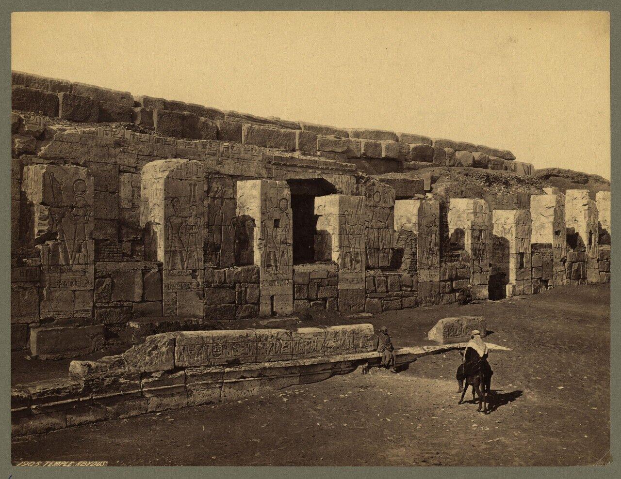 Абидос. Храм