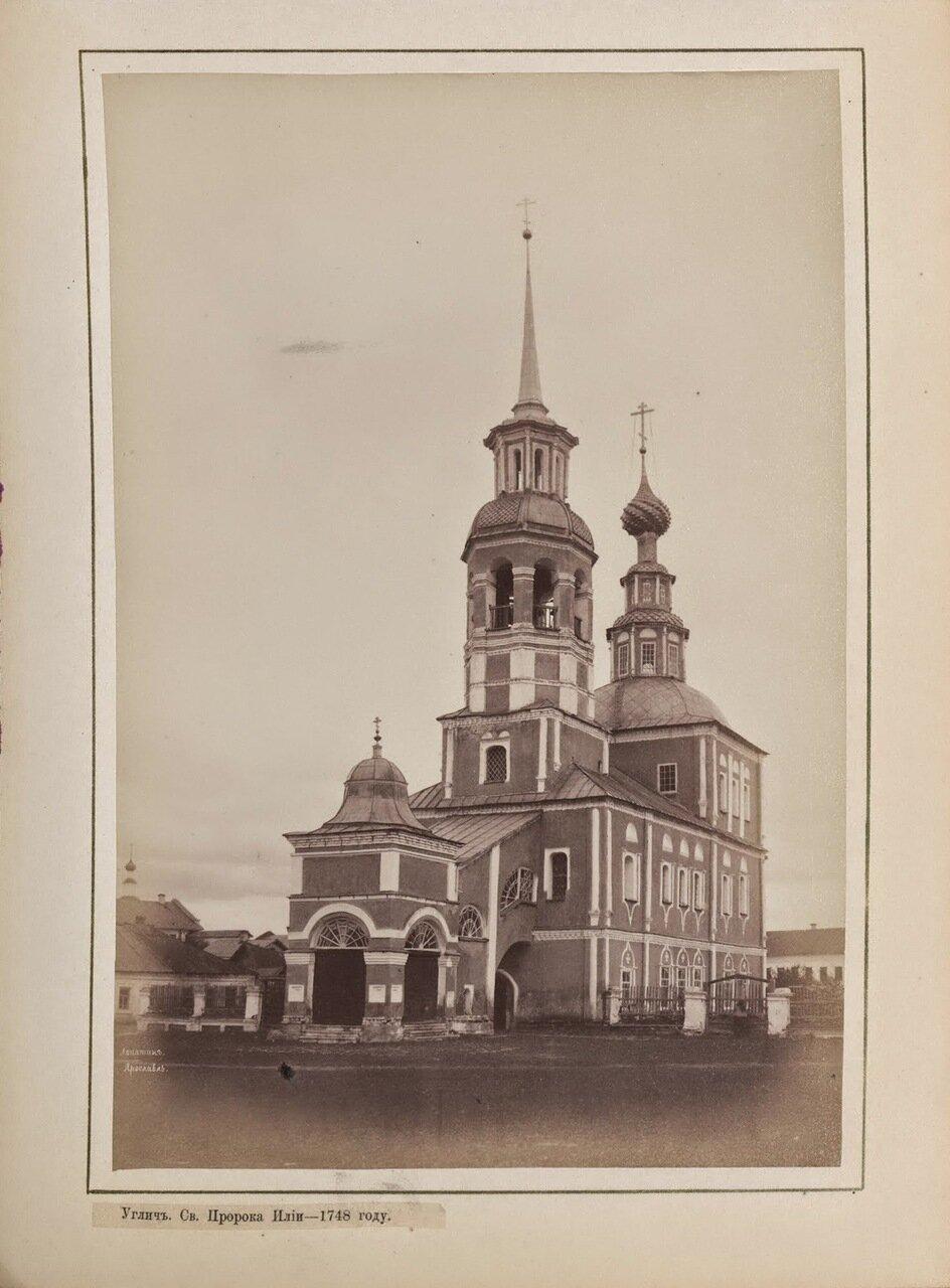 Церковь св. пророка Ильи