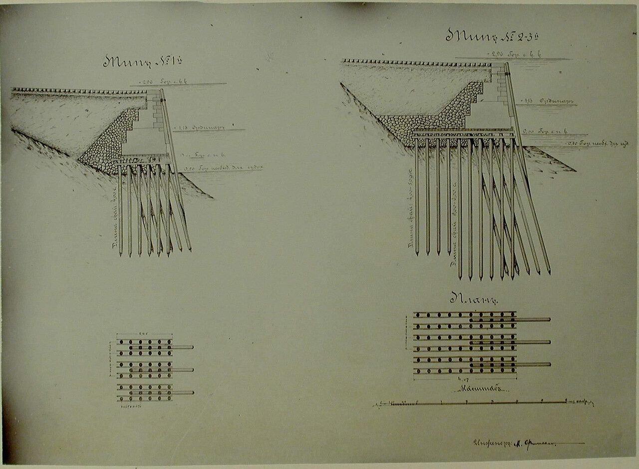 14. Фотокопия плана - чертежа устройства фундамента набережной (типы№1,2,3)
